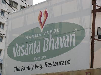 Chennai- 600026