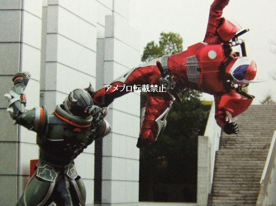 KAMEN RIDER ACCEL RETURNS
