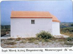 """""""ΑΓΙΑ ΠΑΡΑΣΚΕΥΗ"""""""