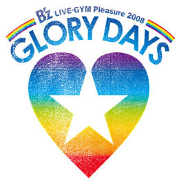Pleasure 2008 -GLORY DAYS-