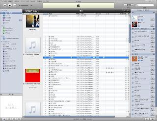 iTunes8のGenius