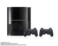 PS3の「プレミアムボックス」