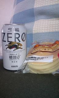 麒麟ZERO(キリンゼロ)