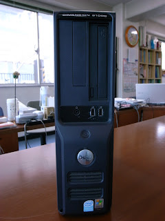 DELL Dimension 3100C