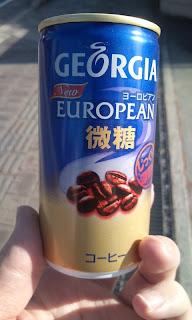 缶コーヒー、グレードアップ!