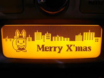 ラパンもメリークリスマス