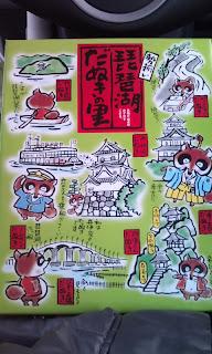 桂川パーキング