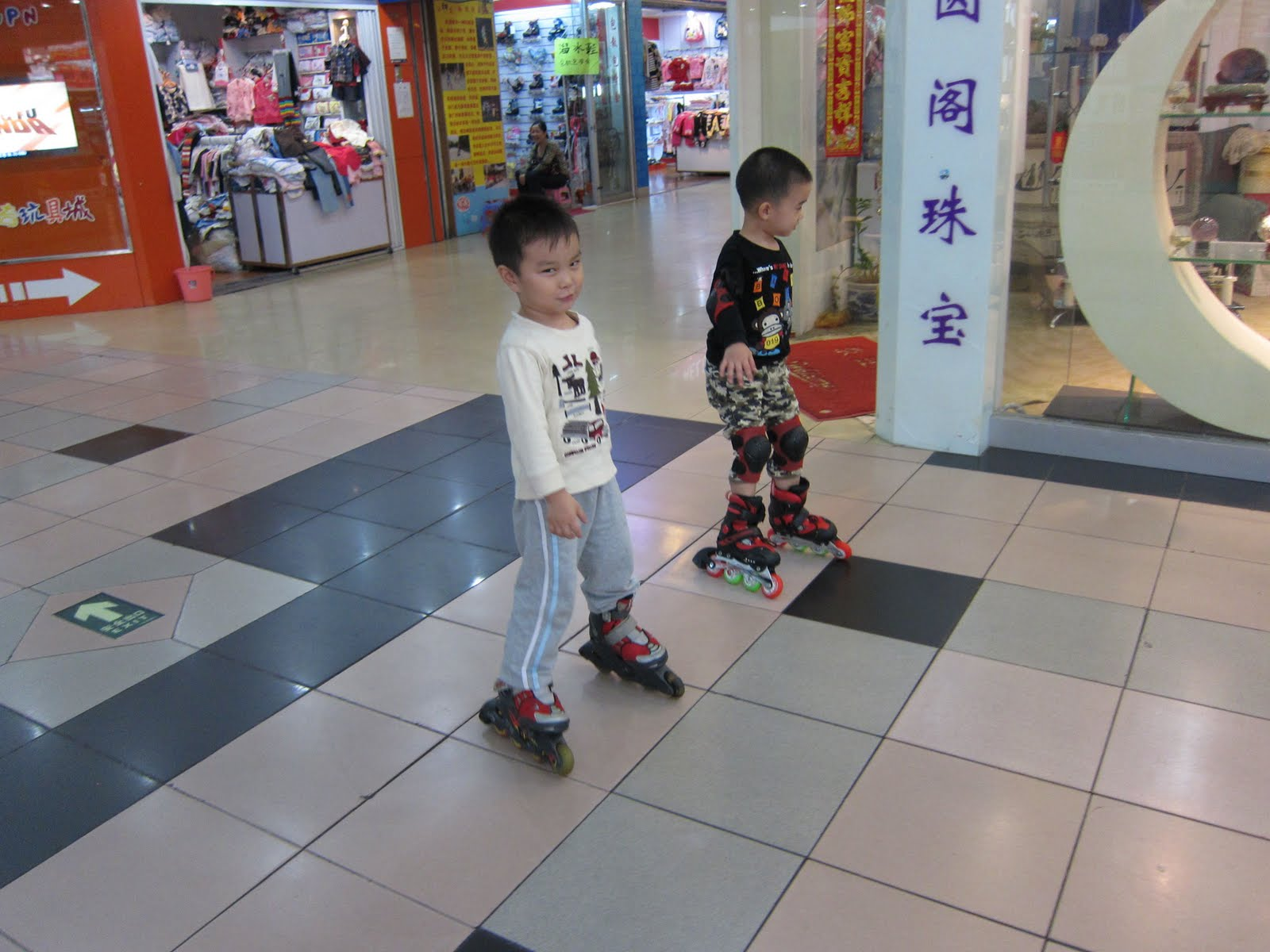 china pissing Last time I was in China I saw a three year old pissing in the corner of a  shopping mall while his mom squatted to shield him.