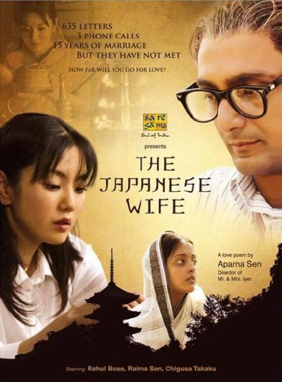 Watch Bengali Movie The Japanese Wife