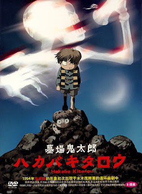 Hakaba Kitaro [11/11] [~90MB] [720p] [MG/MC/Torrent]