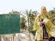 بلوچستان در مسیر توسعه