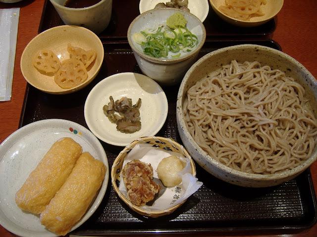 Marine Pia Kobe Porto Bazar Lunch