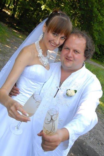 Українське весілля Віктора Бронюка (ТіК)