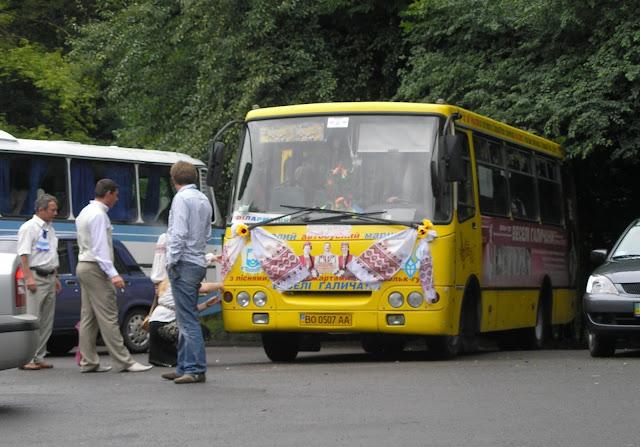 Весільний автобус Західна Україна