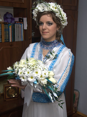 Ukrainian Bride Or 111