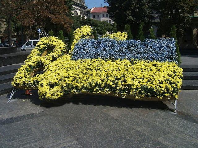 Lviv Independence Day Of Ukraine Floral Ukrainian Flag