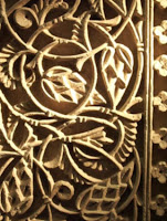 Detalle panel vertical de la Aljaferia