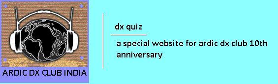 dx quiz