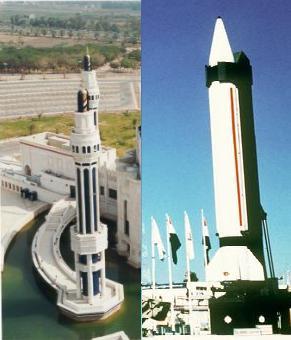 Copy%2Bof%2Biraq scud DDST8911778 JPG Masjid Saddam di Iraq