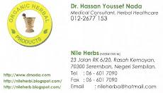 كارت التعريف بالدكتور حسن يوسف