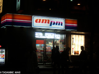 convenience store, am pm, Tokyo sightseeing