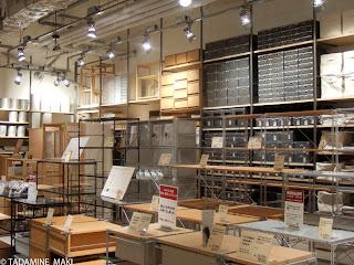 MUJI store, Tokyo