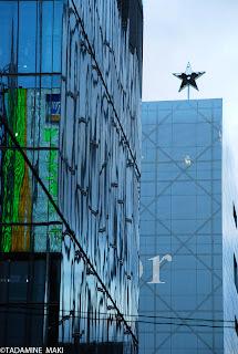 Facades of buildings, in Ginza, Tokyo