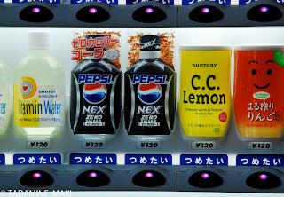 Cola War in Tokyo