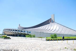Yoyogi Gymnasium in Tokyo