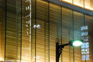 City lights 5, GInza, Tokyo, Japan