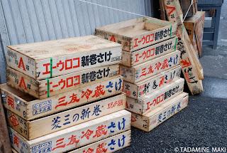 Empty boxes near the fish market, Tsukiji, Tokyo