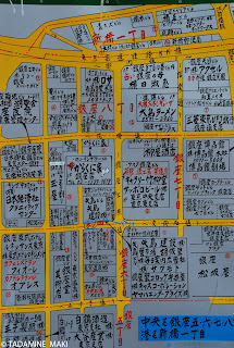 An old-fashioned map on the street, Tokyo