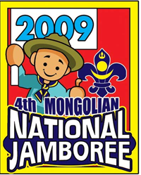 4) 4th Mongolia National Jamboree