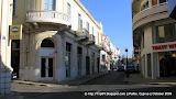 Улицы города Пафос