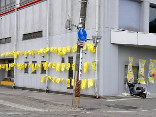 黄色いハンカチ