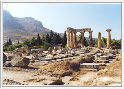 Cidade de Corinto (Part. 1)