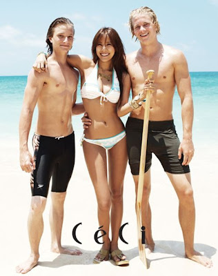 Leehyori ceci mag3 tags: Site erotic webpages free anal porn vid Young black xxx movies Model ...