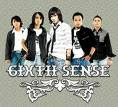 6ixth Sense - Tak Bisa Memilihmu mp3 download lirik video audio music
