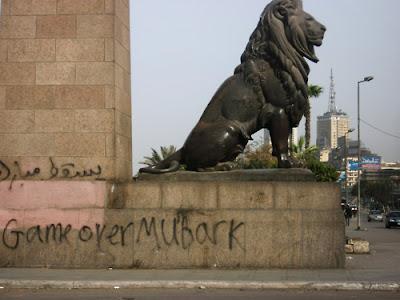 ثورة الخامس والعشرين ...مصر تتحدث عن نفسها . Game+over