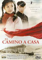 El Camino a Casa (Dir. Zhang Yimou)