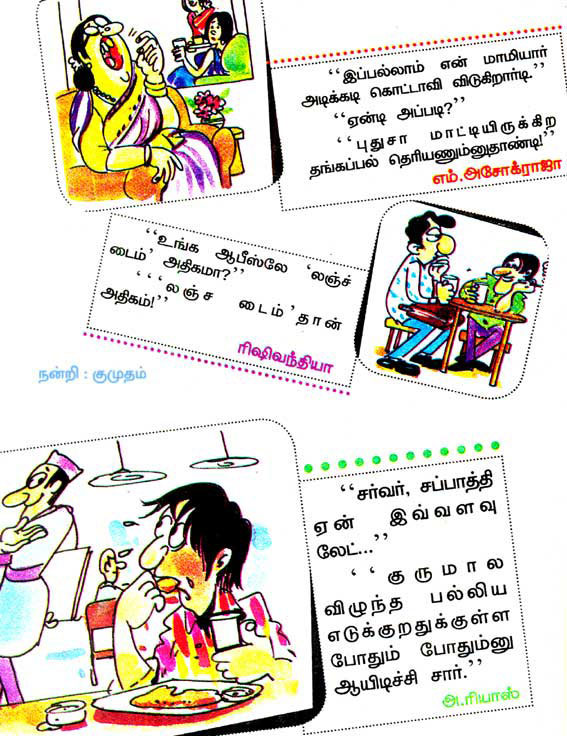 Tamil jokes from book 5