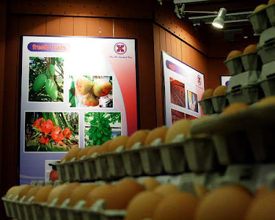 logo halal antarabangsa. Halal Products Expo 2008: