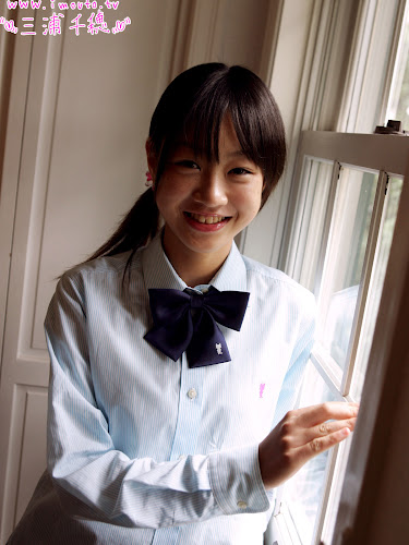 Chiho Miura in Blouse