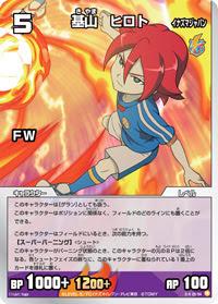 Anime Card Giveway Yahia