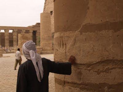Tempio di Karmak: ingresso