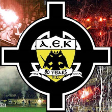 AEK Nationalisti