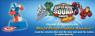Burger King Superhero Squad Toys - Shield Flying Captain America toy