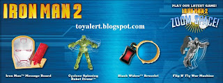 Burger King Iron Man 2 Toy Promotion - 4 of 8 Toys