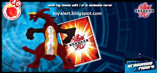 McDonalds Bakugan toys - Dragonoid action figure