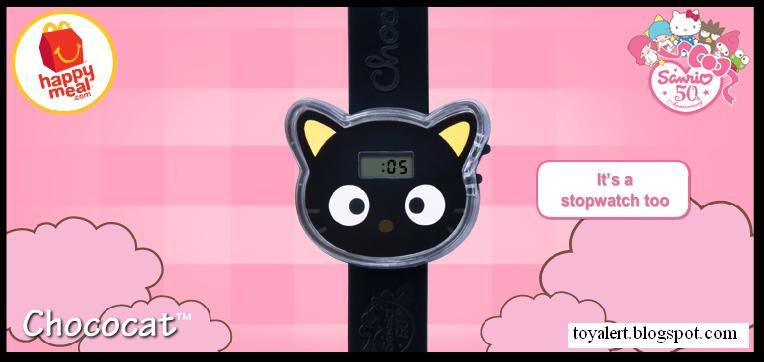 New Hello Kitty watches at McDonald's! Next Toy Promotion at McDonalds: